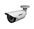 Câmera Analógica; ON Electronics; Sistemas de Segurança CFTV