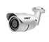 Câmera IP; ON Electronics; Sistemas de Segurança CFTV